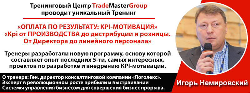 dec630ad9d94 Rozetka запускает мобильные точки выдачи своих товаров   TradeMaster