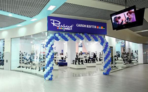 Магазин открылся в среду, 15 марта и занимает площадь 150 кв м на нулевом  этаже центра. 3817c0e5445