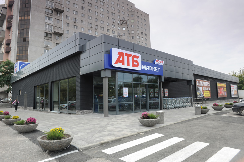 «АТБ» откроет в Луцке дискаунтеры на месте магазинов «555» 090a17eb37c3a