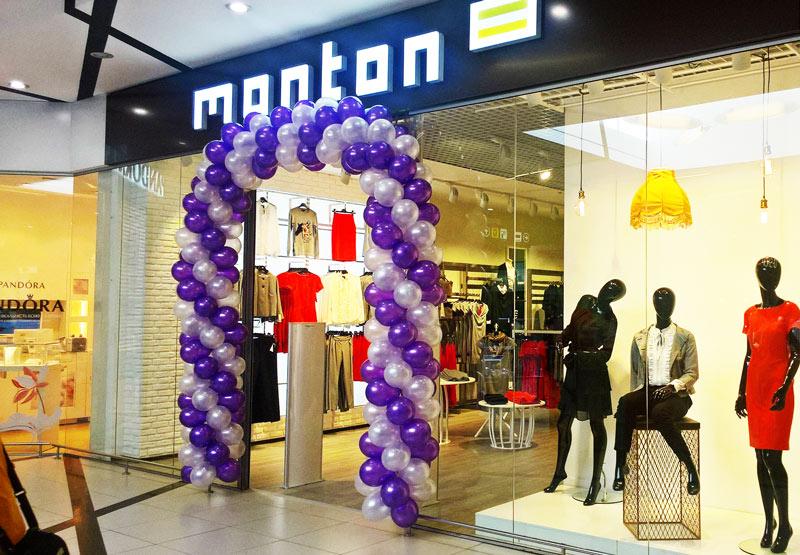 Эстонский бренд одежды Monton открыл магазин в Запорожье  72c875e8313f7
