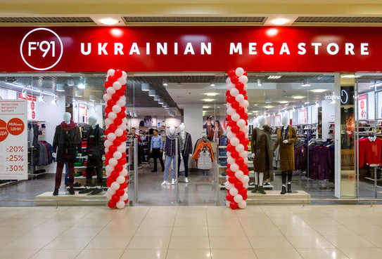 Arber Fashion Group открыла новый мегастор F'91 в Киеве