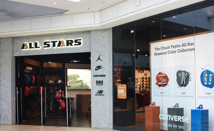 96ad4bf72c05 Чем порадует львовян новый магазин ALL STARS в ТРЦ Forum Lviv ...