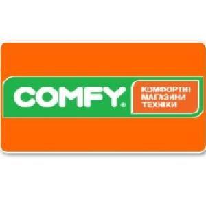 105a34950507 82-й магазин сети COMFY открылся в Харькове   TradeMaster