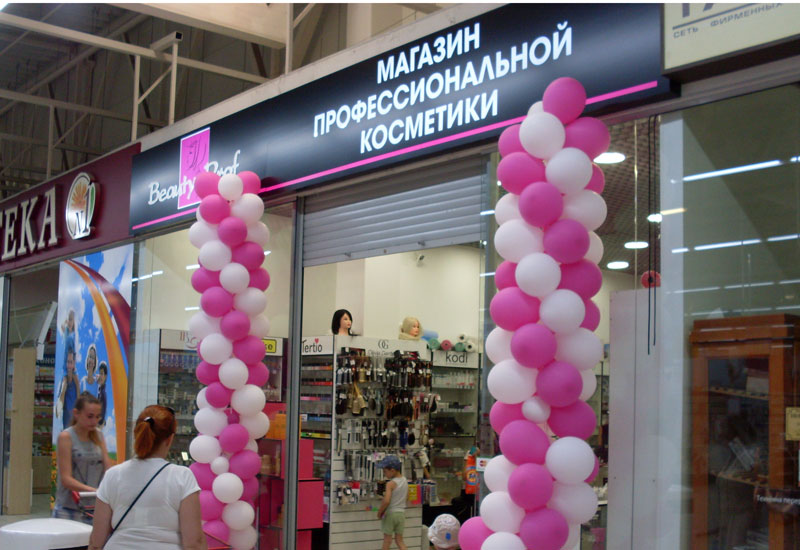 магазин расходных материалов для индустрии красоты