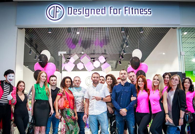 b40bf01ebd915 В ТРК МОСТ-сити открылся фирменный магазин спортивной одежды Designed for  Fitness