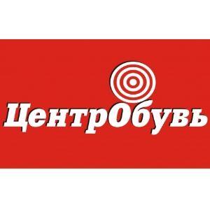 в Западной Украине