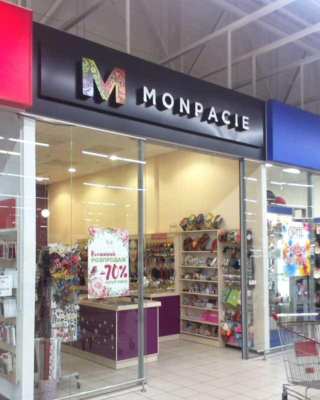 Магазин товаров для рукоделия Monpacie открылся в ТРК City Mall ... 11f8ac560f253