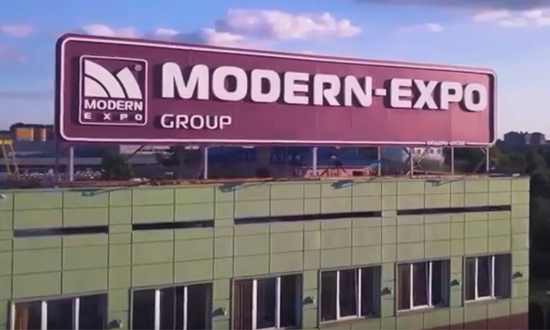 Компания RED  - Modern-Expo Group