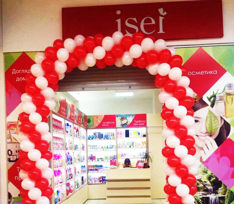 Магазин восточной косметики ISEI открылся в ТРК City Mall  6baf4db788d98