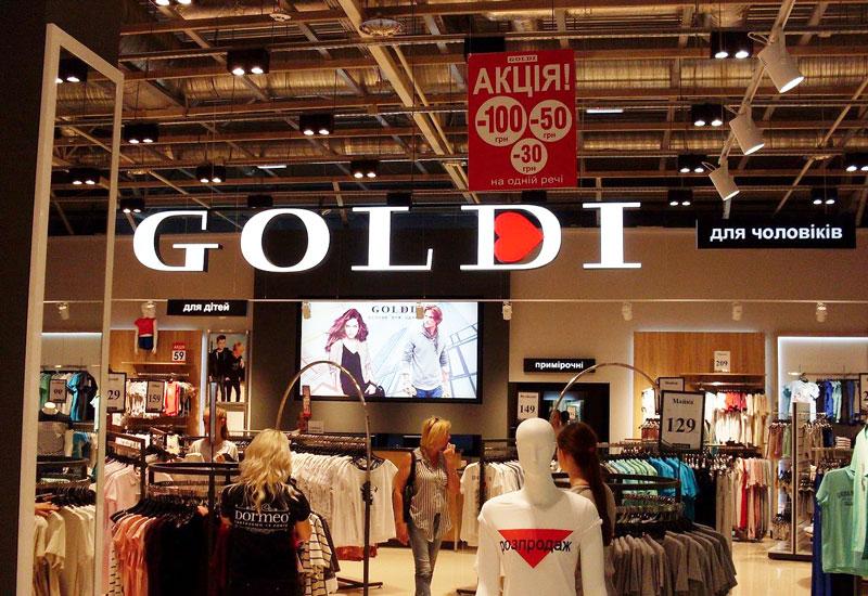 В чем особенности нового Goldi в ТРК City Mall   c7619654f32e8