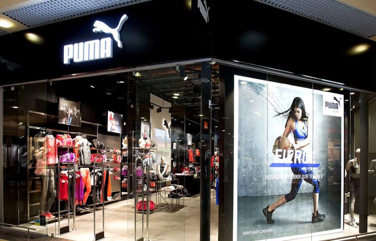 На кого рассчитан новый магазин бренда Puma в ТЦ Forum Lviv ... 6bf95407bfb
