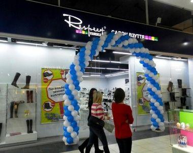 Обувная сеть Respect открыла новый магазин в Херсоне   TradeMaster 4acfd3f717d