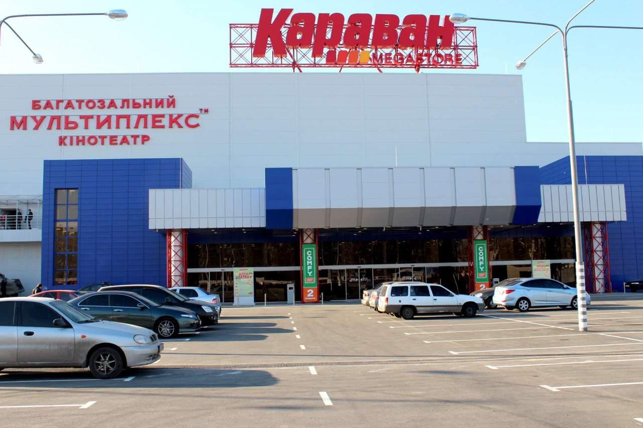 dcc9609a8176 ТРЦ «Караван» назван лучшим торгово-развлекательным центром в Харькове и  Днепре