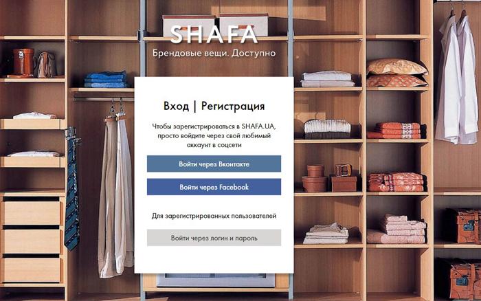 Украинцы стали в 2,5 раза чаще покупать вещи друг у друга