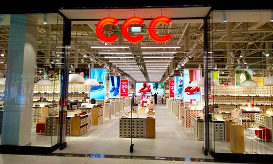 f9585fb74ccf Самый большой магазин бренда ССС - с комплексными решениями от Modern-Eхро