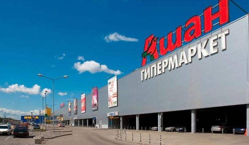 Ашан Украина Гипермаркет – победитель в номинации Антикризисный партнер года 76e2b96ce81