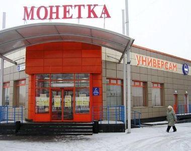 «Монетка» и Промсвязьбанк заключили соглашение о сотрудничестве
