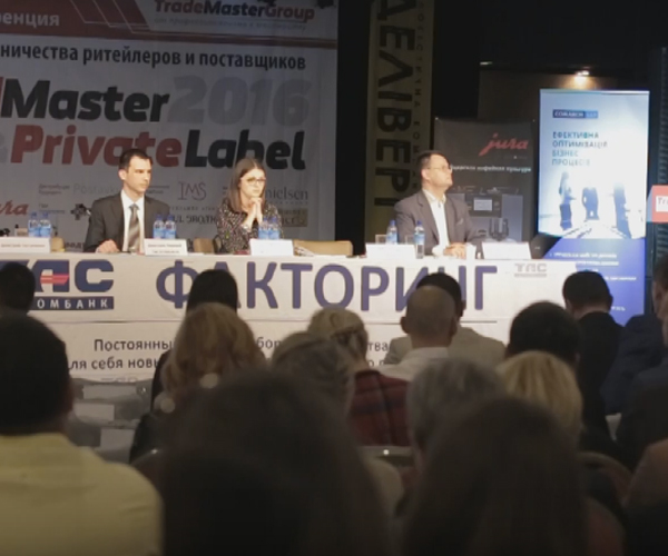 Private Label-2016 - International business-conference of contract manufacturing (video announcement)