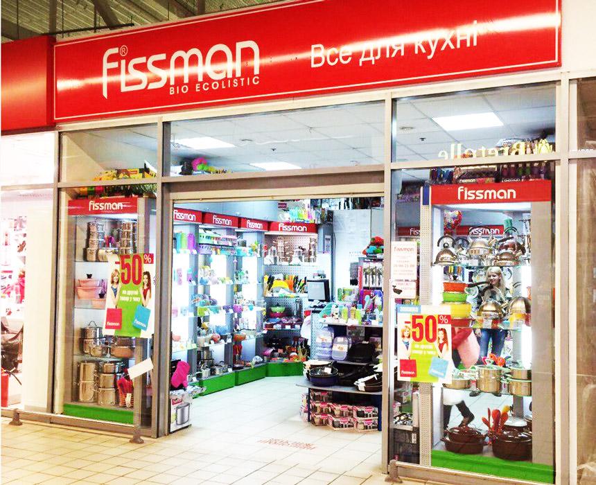 b25f1be822f23 Фирменный магазин посуды из Дании Fissman открылся в ТРК Солнечная Галерея