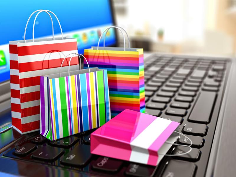 торговля онлайн