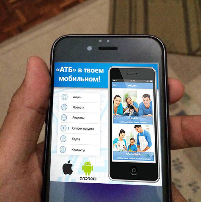 бесплатное мобильное приложение знакомств