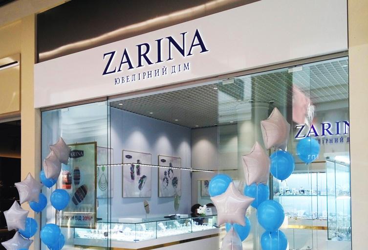В ТЦ Globus открылся магазин ZARINA в новом формате a2b3a8a80dc14