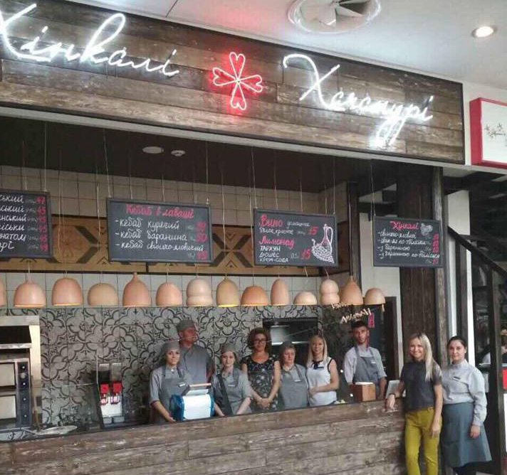 В ТРК City Mall открылся новый ресторан «Хінкалі   Хачапурі ... 03e14840ca065
