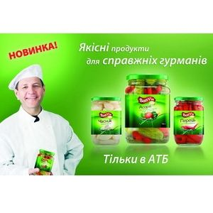 "Private Label. Сеть ""АТБ"" расширила линейку ""Bon Vie"""