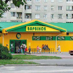 Анализ банков кредит 2019 2010 украина