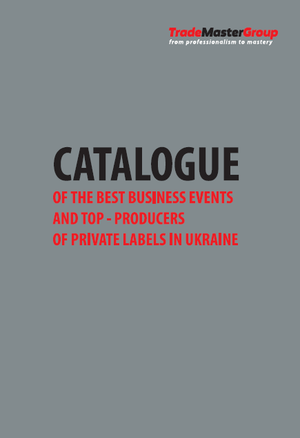 The catalogue of the Best Business Events and Top - producers of Private Label in Ukraine